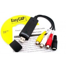 USB DVD Maker, Video Adapter, Recorder, Capturing Device - Easier/EasyCap [BO]